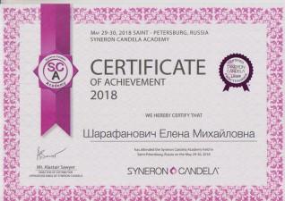 Шарафанович Елена Михайловна